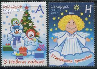 Belarus stamps