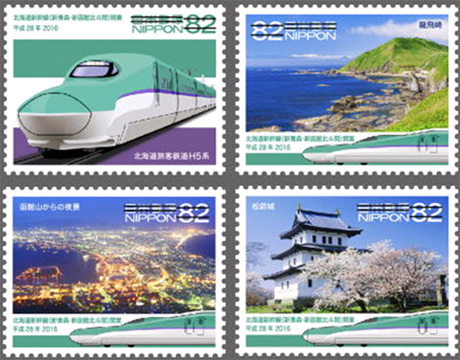stamps Japan